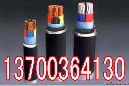 广东矿井信号电缆MKVV32特缆6x0.5
