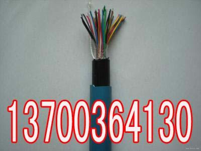 湖南SFYV22,ZRSYV23电缆现货75-7