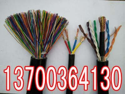 河北紫色双芯电缆制造工艺