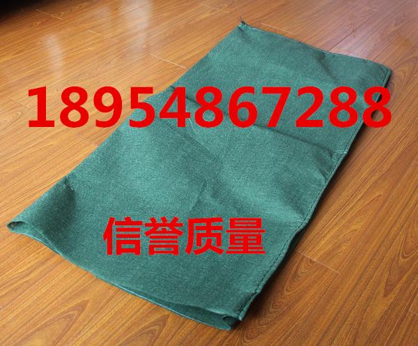 欢迎光临、淮北生态袋厂家@实业有限公司淮北集团、欢迎您