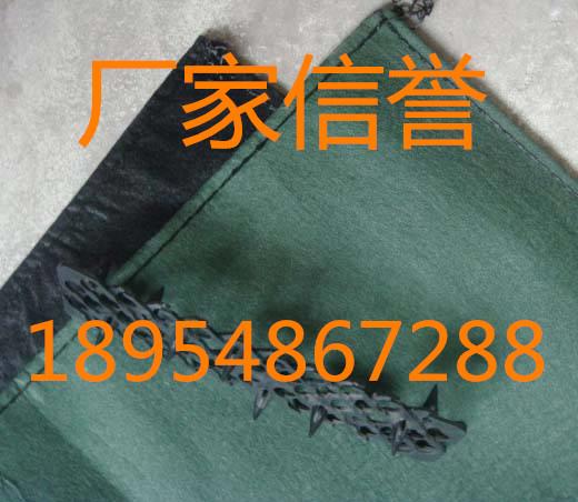 欢迎光临、亳州生态袋@实业有限公司亳州集团、欢迎您