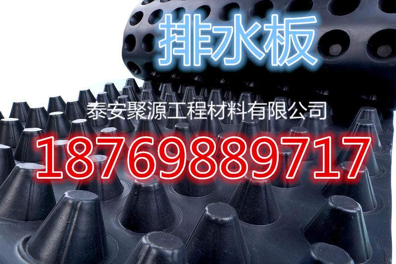 欢迎光临、邯郸无纺土工布厂家、集团股份有限公司、欢迎您~