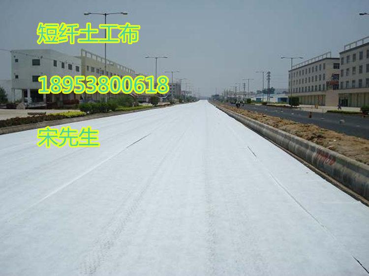欢迎光临重庆土工布厂家重庆公司欢迎您
