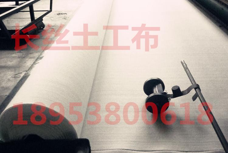 欢迎光临惠州土工布厂家惠州公司欢迎您