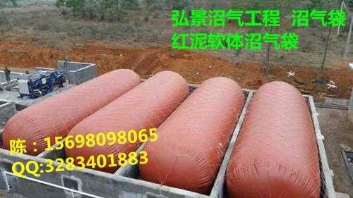 浙江沼气池粪便制沼气、粪便处理设备介绍