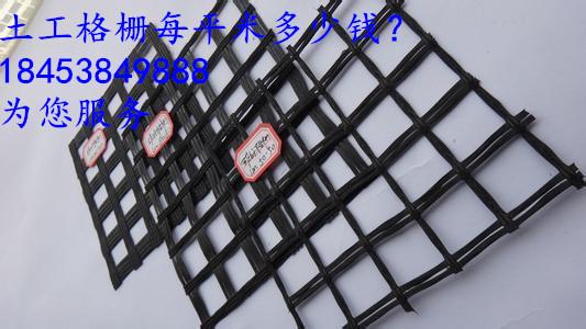 [欢迎光临@樟树复合布生产厂家]集团股份有限公司欢迎您