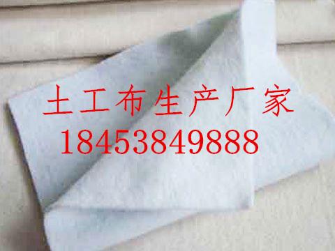 [欢迎光临@芜湖土工布生产厂家]集团股份有限公司欢迎您