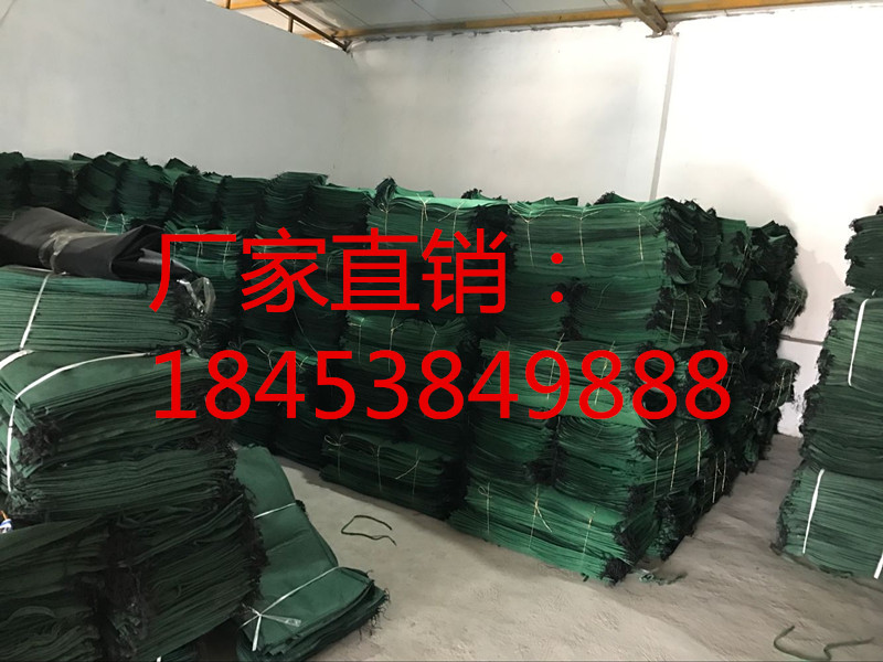 欢迎光临、朔州生态袋厂家@实业有限公司朔州集团、欢迎您