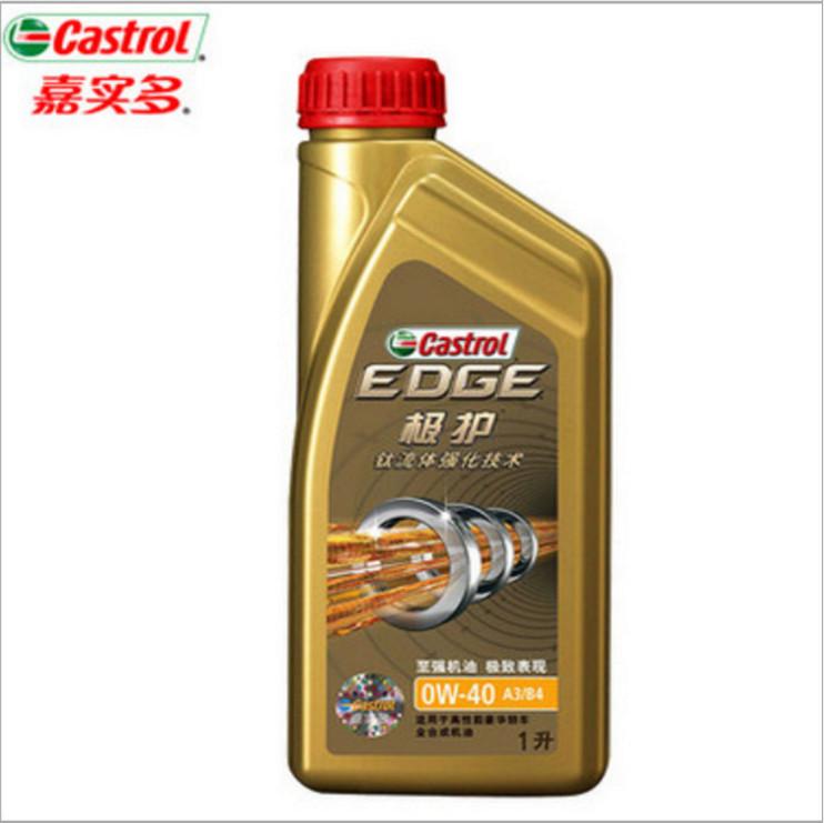 [供应]一汽大众奥迪专用sm原装全合成机油5w-30 全合成车用机油正品