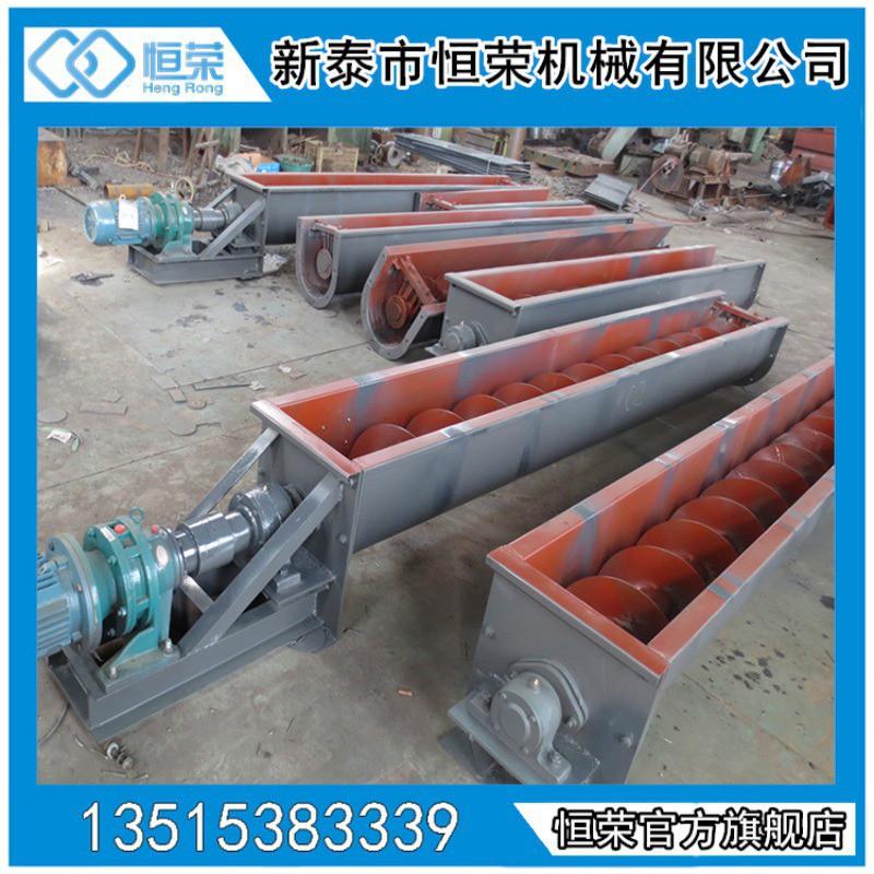 上海FU链式输送机