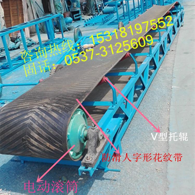 电动滚筒驱动皮带输送机 运行稳定带式输送机厂家e8