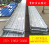 广州哪里有铝镁锰金属屋面板卖,质量好价格优的产品图片