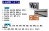 广州、深圳铝合金常温拉试验检测单位