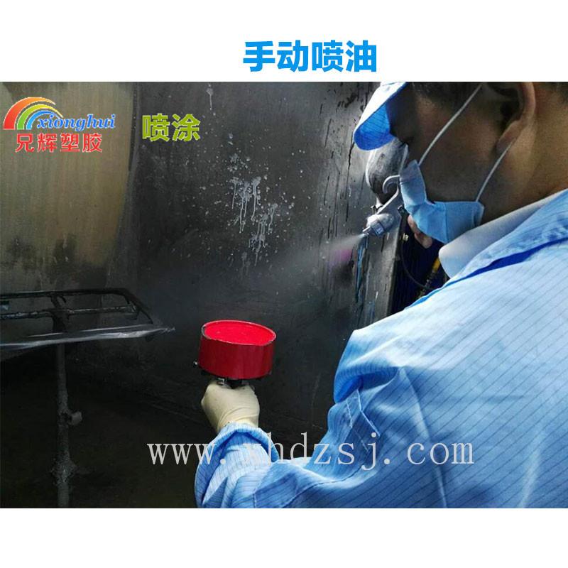 东莞注塑喷油加工厂家产品图片高清大图,本图片由惠州市兄辉电子塑胶