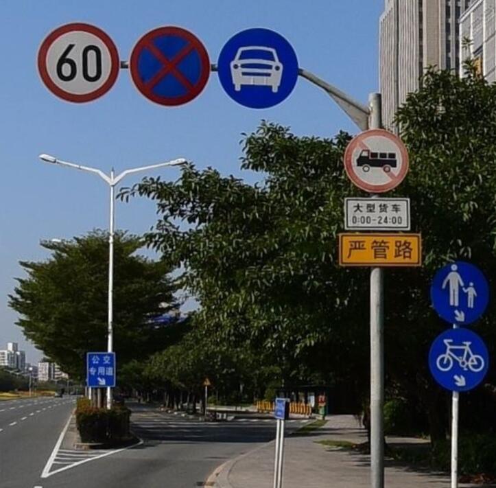 东莞交通标志牌道路指示牌产品分类高清图片 高清大图