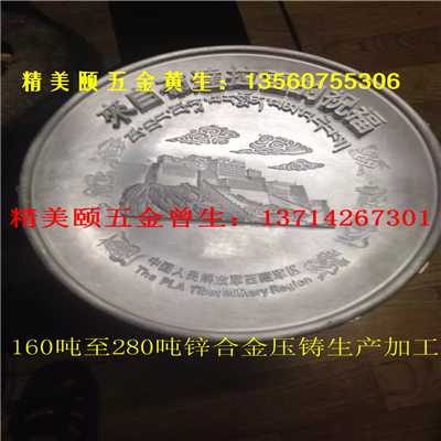 锌合金压铸件生产加工行业订制