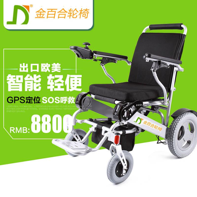 镇江金百合轮椅批发四轮种