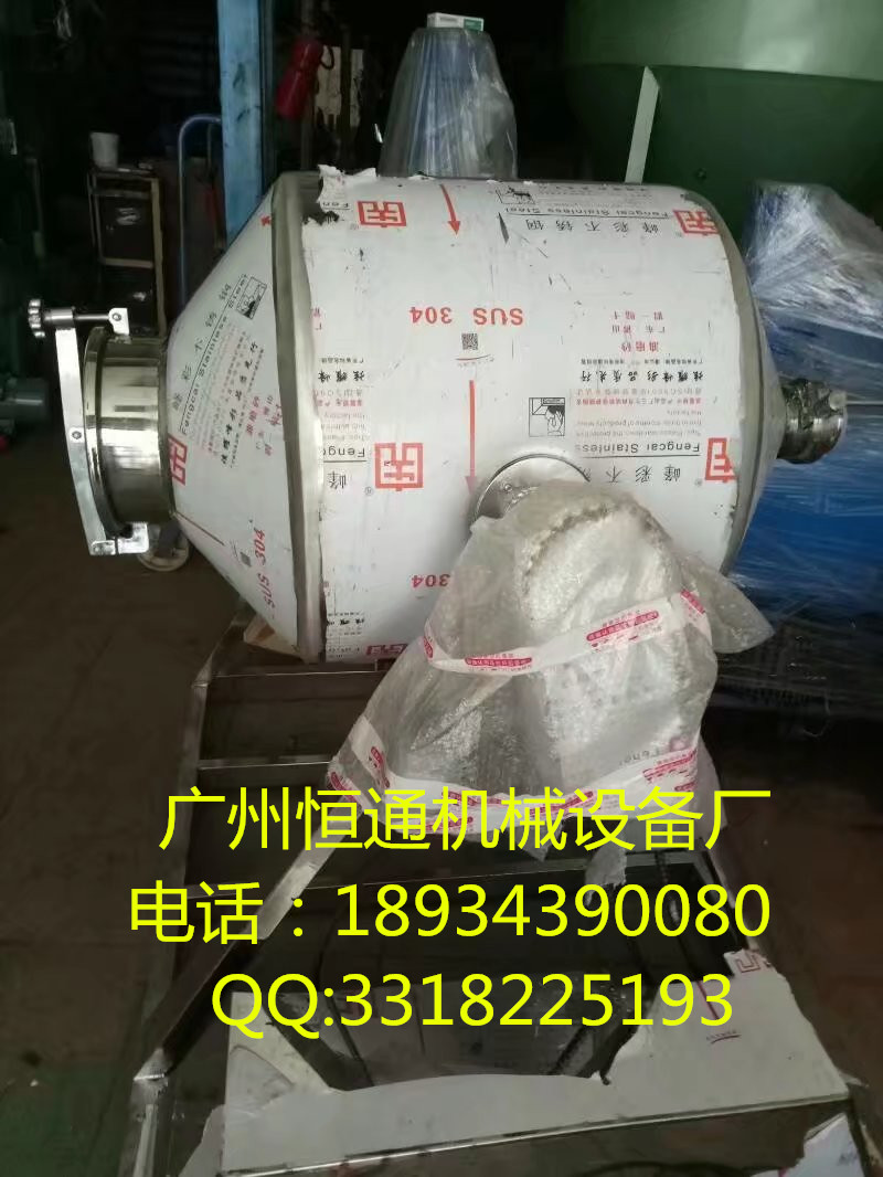重庆大小型奶粉面粉304材质不锈钢搅拌机,化工原料搅拌机
