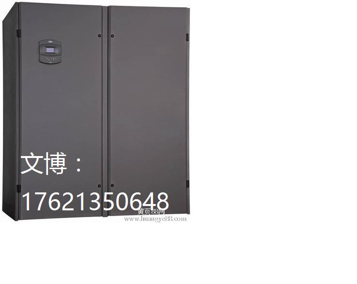 艾默生PEX系列空调价格报价