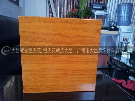 木纹铝单板介绍: 仿木纹铝单板厂家采用优质高强度合金铝板,覆涂国际先进新型图纹装饰材料,图案高档华丽、色泽纹理逼真、图纹牢固耐磨,不含甲醛、无毒、无有害气体释放,使您不必再为装饰后油漆和胶类物质带来的异味及身体伤害而担忧,是高档建筑装饰的首选材料。木纹色凸显绿色环保的生活理念,体现出一种高档奢华的建筑风格,缓解都市人紧张工作之余的压力,使人有置身大自然的感觉。仿木纹铝单板质量轻,硬度强,耐用,防潮防水,可塑性高,能利用各种地方进行装修设计,成为很多设计师的新宠儿。 铝幕墙板厚度有1.