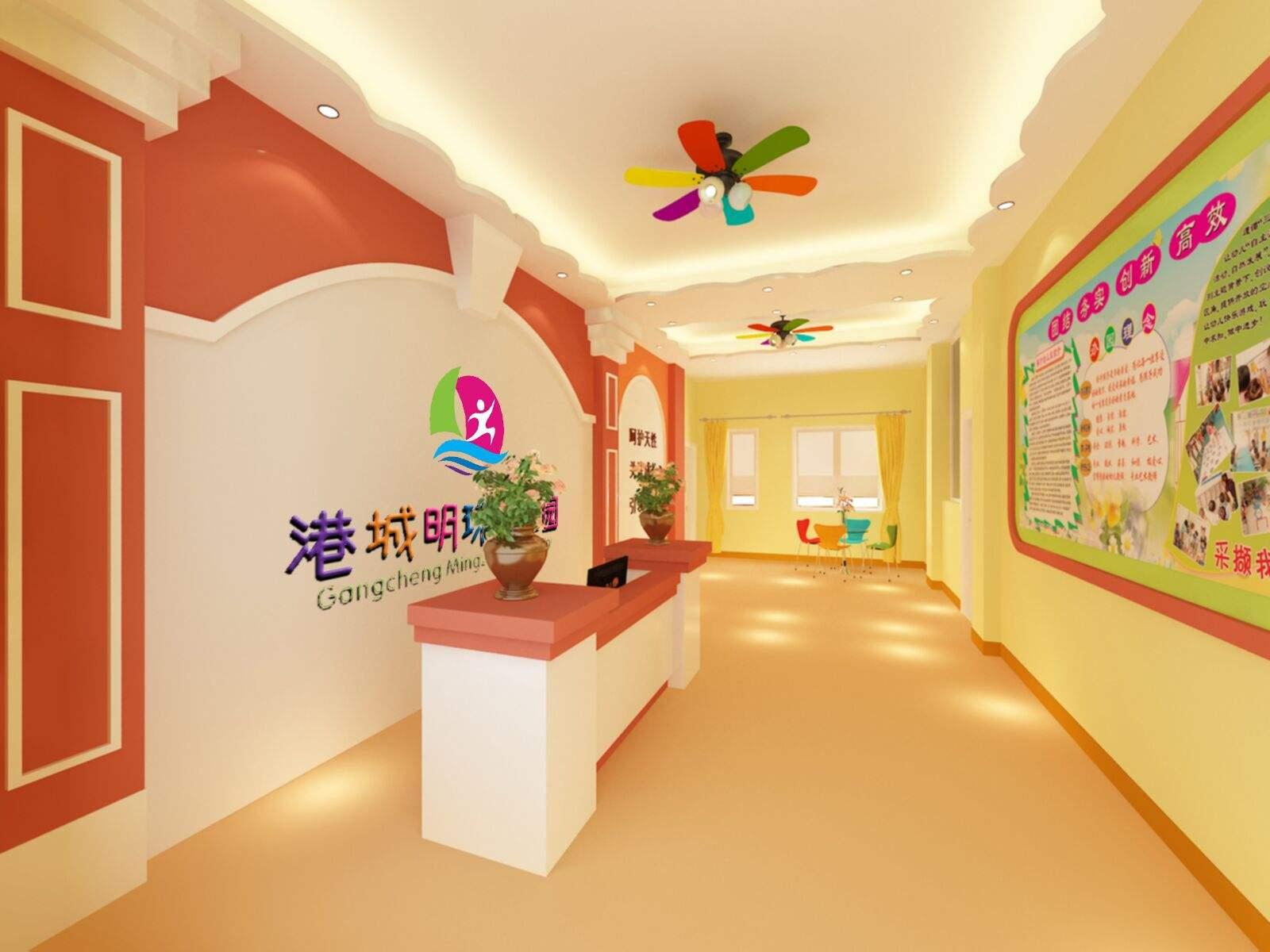 佛山沛涂 耐腐蚀 幼儿园专用地坪漆高清图片 高清大图