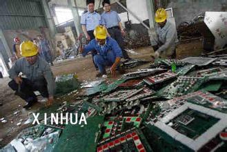 浦东废旧电子回收,浦东电子元件回收,浦东线路板回收