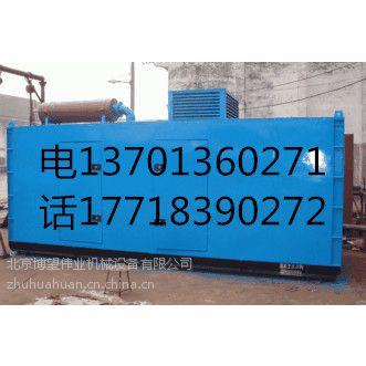 雄县发电机出租13701360271【租赁//优惠】