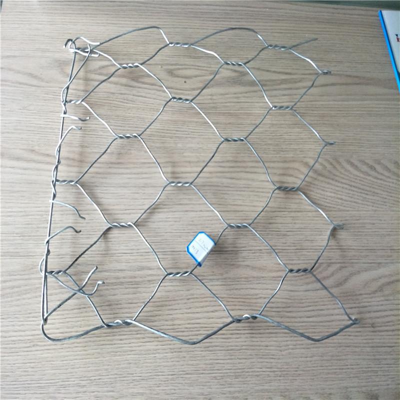 镀锌石笼网箱六角钢丝网兜 厂家直供