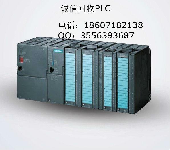 求购回收西门子PLC和AB模块产品
