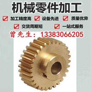 同毅达零件加工 机械加工 铝件加工 来图加工 专业定制