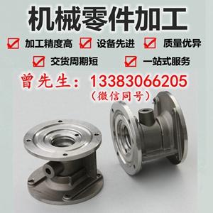 同毅达铝件加工 铜件加工 不锈钢加工 机械加工 来图加工