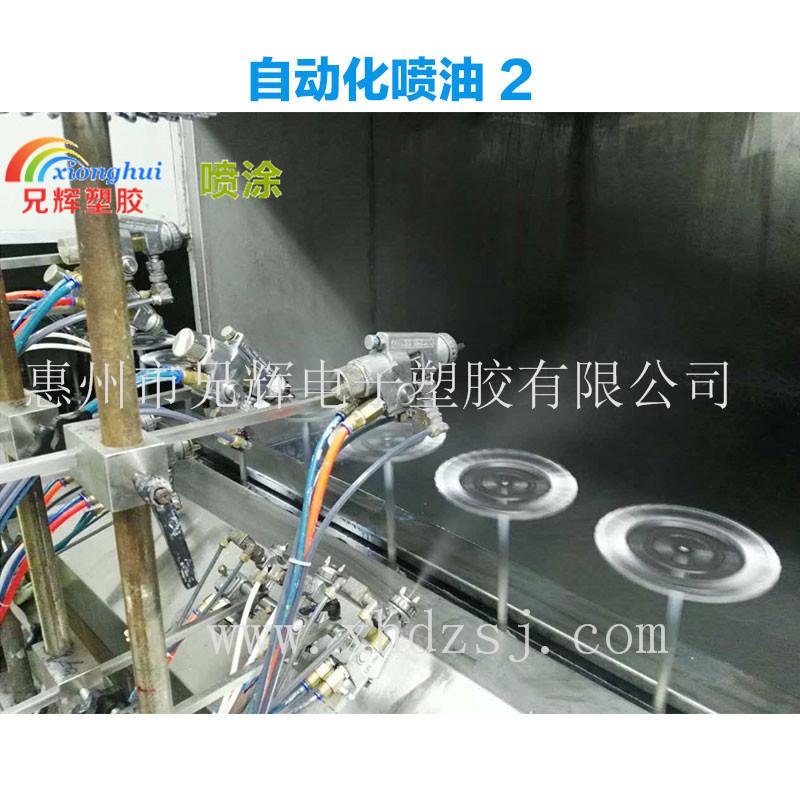杨村承接U盘外壳塑胶喷油加工厂