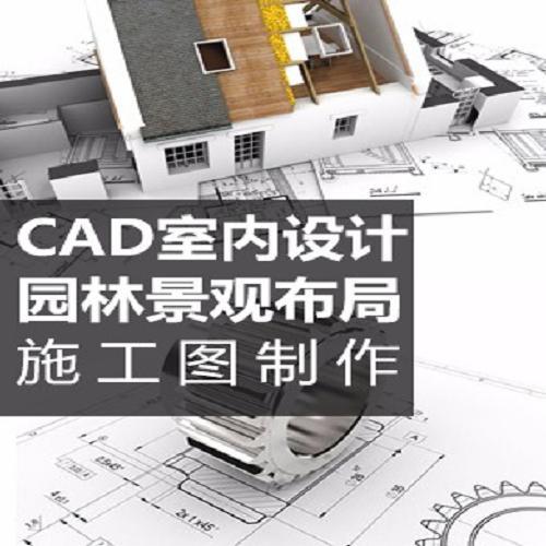 cad施工图,公园绿地景观规划设计,景观设计基本原理,居住区景观规划设
