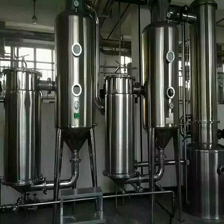 蒸发器二手的多少钱