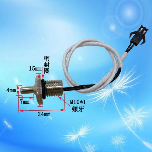 法罗力热水器温度传感器,ntc 温度探头,感温探头