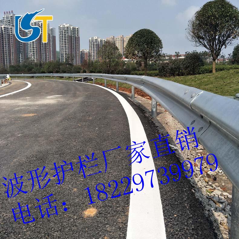 邵阳波形护栏板  波形护栏又被称为波形板护栏,镀锌板护栏,防撞护栏,w