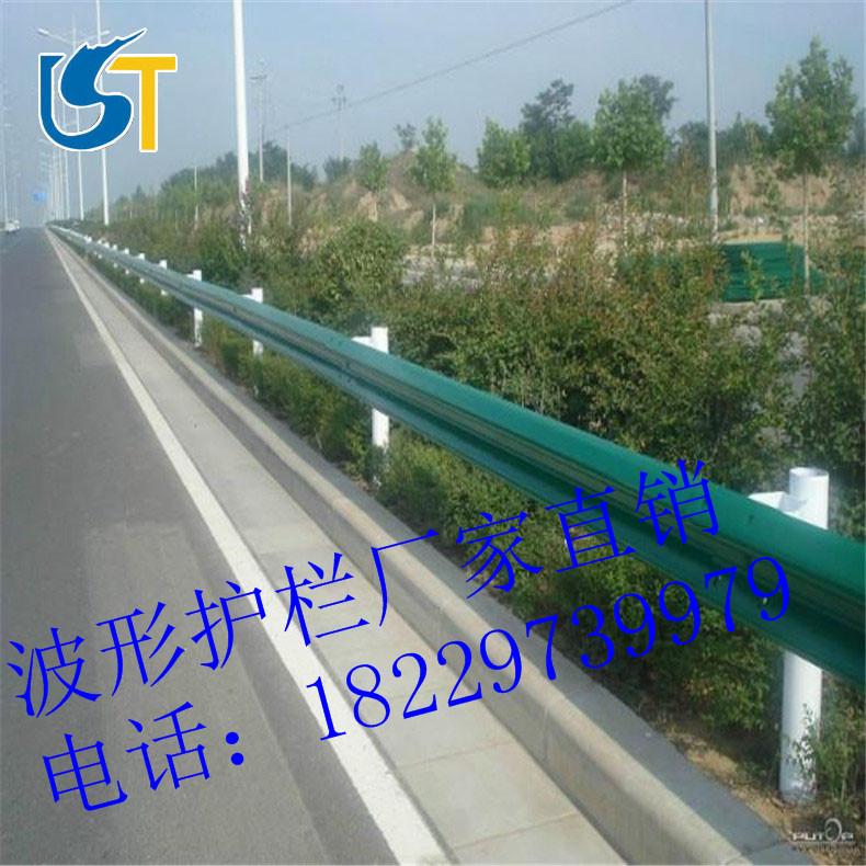 常德高速公路护栏板  波形护栏又被称为波形板护栏,镀锌板护栏,防撞护