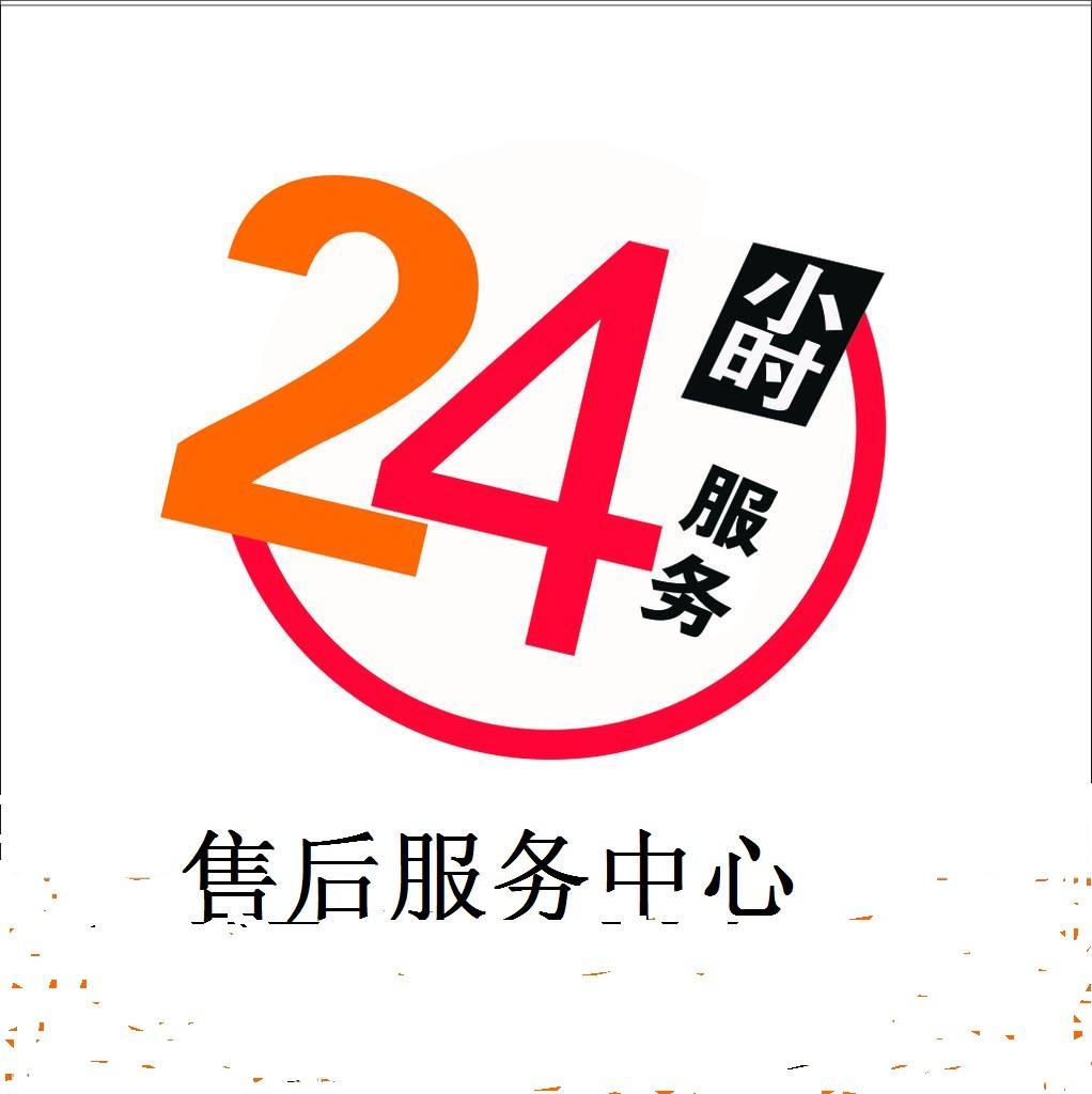 logo logo 标志 设计 图标 1022_1024图片
