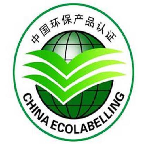 中国节能环保产品认证-cqc自愿性环保产品认证公司-中国节能环保产品