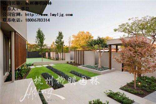 别墅庭院,庭院景观设计,别墅庭院施工柳明园林供高清图片 高清大图