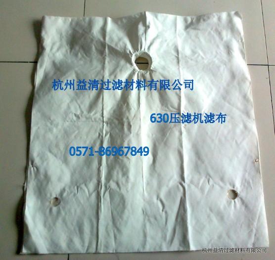 630型号压滤机配套滤布耐酸碱价格
