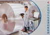 揭阳不锈钢材质鉴定中心珠海不锈钢元素含量化验公司