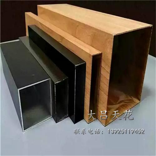 铝方通怎么安装 u槽铝通天花安装方法 常用铝方通吊顶