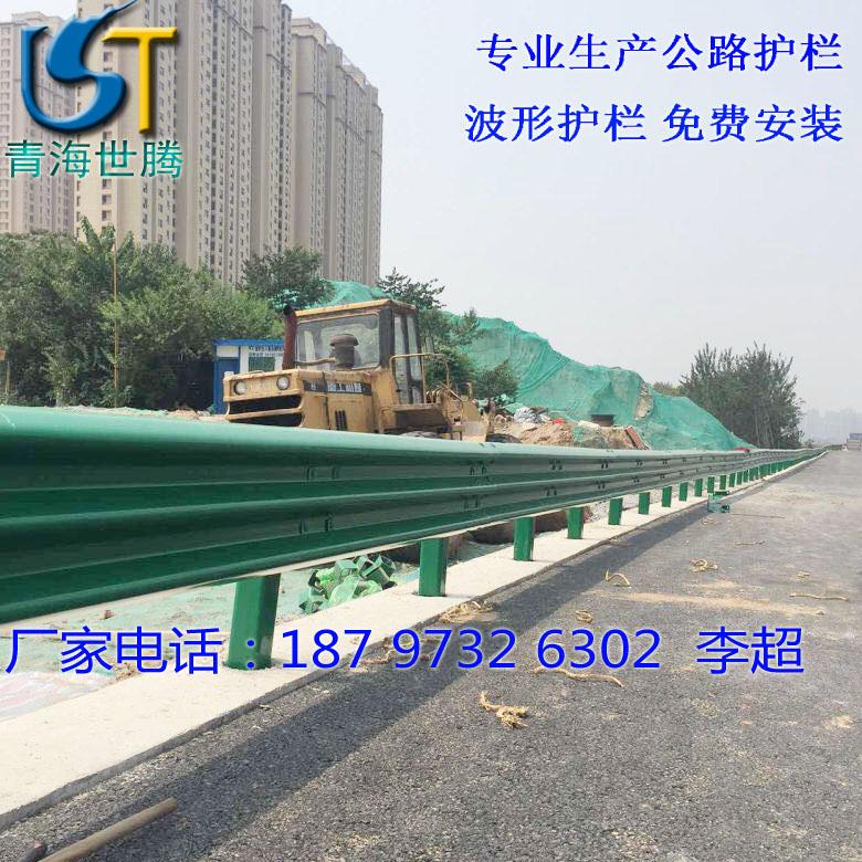 玉树公路防撞波形护栏板厂家报价 青海乡村道路护栏安装
