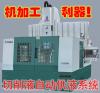 控机床自动供液 工业自动供液 工业自动供液系统