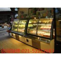 上海雪腾蛋糕柜冷柜维修不制冷在线预约免费热线】
