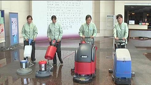 苏州保洁公司电话 苏州保洁公司 苏州保洁公司哪家好