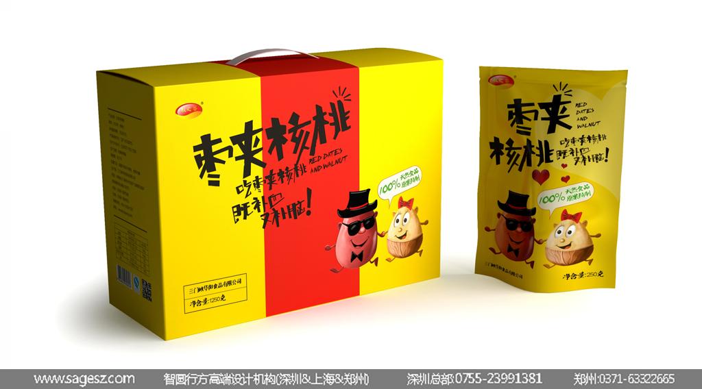 干果食品包装设计 坚果食品包装设计 休闲零食包装