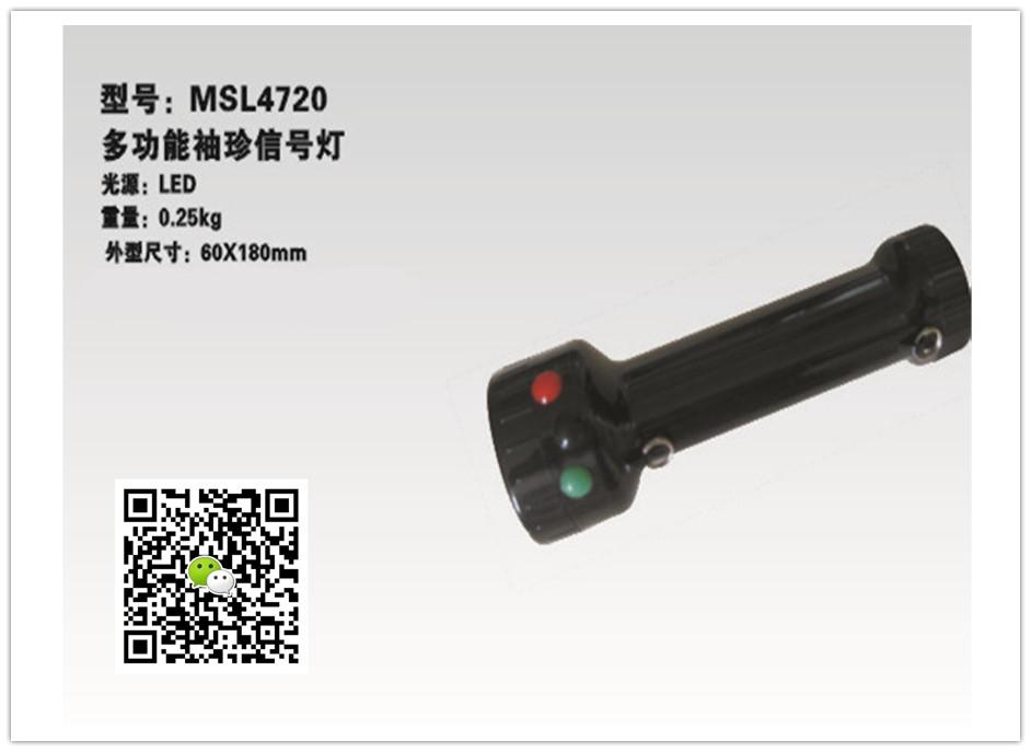 红绿按钮互锁接线图