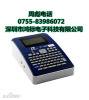 手持式标签机pt-300